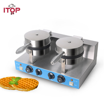 ITOP Double Head Waffle Makers bubble egg cake oven eggettes puff  Electric Non-Stick Cooking Waffle Machine