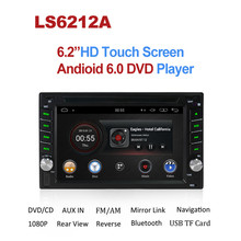6.2″ Double 2 Din Android 6.0.1 4G LTE Quad Core Touch Sreen 2GB RAM 32GB ROM Car DVD Player GPS Navigation Radio Stereo 2Din