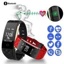 2017 IP67 Водонепроницаемый Smart Band S2 Bluetooth браслет сердечного ритма сна Мониторы спортивные Фитнес трекер smartband для iOS и Android