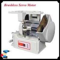 1pc 160V 220V Energy Saving Brushless Servo Motor for Sewing Machine with English Manual GEM400