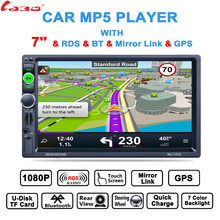 NEW  7 inch HD Car GPS Navigation FM Bluetooth AVIN Map Free Upgrade Navitel Europe