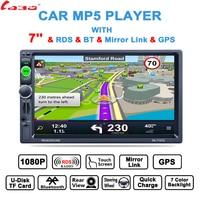 NEW 7 Inch HD Car GPS Navigation FM Bluetooth AVIN Map Free Upgrade Navitel Europe