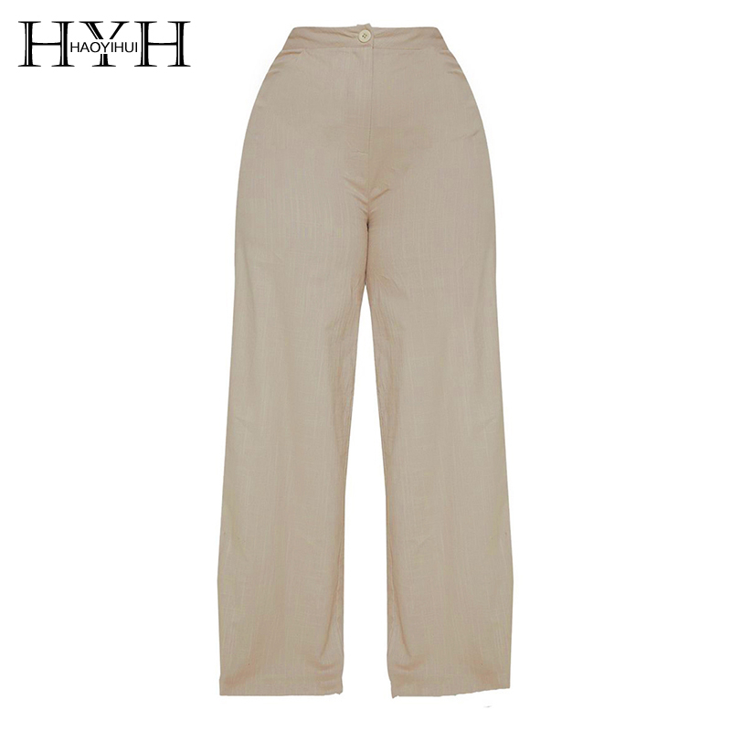 HYH Haoyihui Summer Street Sports And Leisure Large Size Loose   Wide     Leg   Zip Button High Waist Solid Color Wild   Wide     Leg     Pants