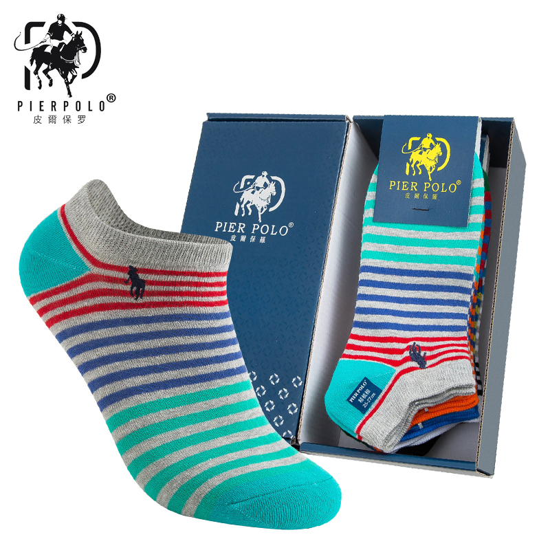 PIER POLO casual Calcetines Hombre spring/summer men's   socks   colorful stripes anti-stink   socks   gift box 5 pairs packing