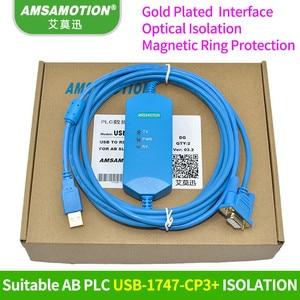 Image 2 - مناسبة ألين برادلي AB SLC 5/03/04/05 PLC كابل برجمة USB 1747 CP3 كابل التحميل