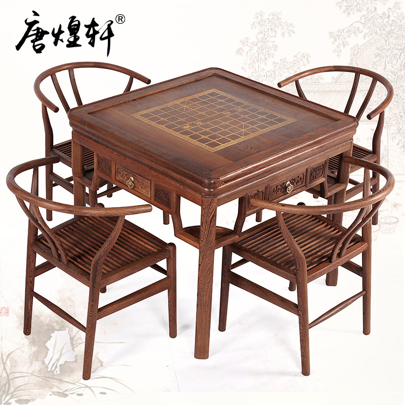 Tang Huangxuan Mahogany Furniture Wooden Combination Mahjong Table Is A Table And Four Chairs Wooden Table