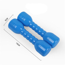 1 Pair=2 Pieces Children plastic dumbell sport game fitness dancing tool indoor training 4 colors