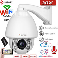 IMPORX Wireless CCTV Camera 20X/30X IR 150M IP Camera Outdoor 3MP Security Camera HD Built in Wiper AutoTracking High Speed Dome