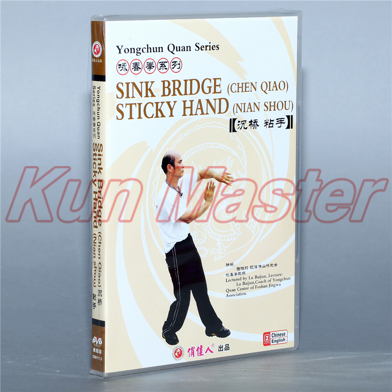 Sink Bridge Sticky Hand Yongchun Quan Series Kung Fu Video English Subtitles 1 DVD ...
