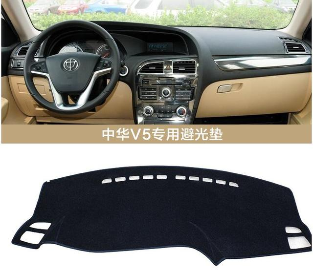 brilliance  V5  dashboard cover pad  polyester fiber mat subsection  antireflective  Black edging  free shipping
