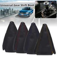 16mm Universal PU cuero coche Auto Gear Shift collares fibra de carbono coche Manual Shifter Gear Shift Boot cubierta