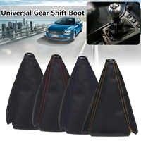 16mm Universal PU cuero coche Auto cambio de marchas collares fibra de carbono coche Manual cambio de marchas funda de arranque