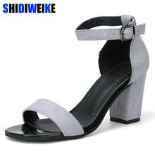 Sandal De Compra Promocionales En Promoción Single 34RjL5A