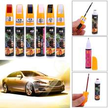 Car Coat Paint Liquid Pen Pro Auto Touch Up Scratch Remover Mend Repair Tool Fix It Accessories Black/White/Blue/Silver/Gray New(China)