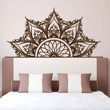 Half Mandala Headboard Wall Decal Bedroom Vinyl  Sticker Decoration MT08