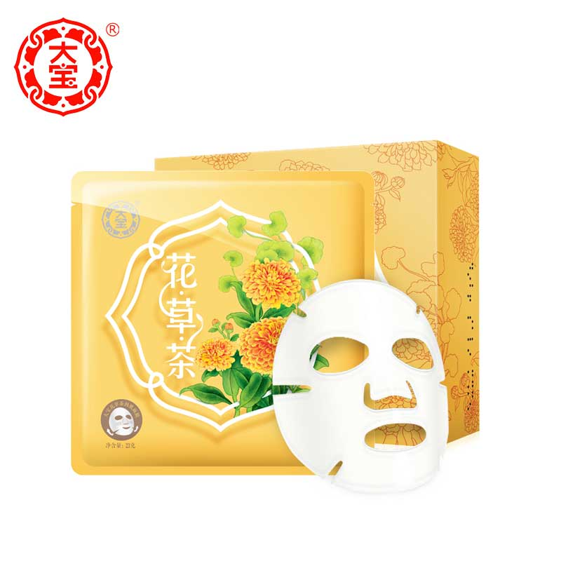 Taiwan famous facial mask, sexy naked man oral sex