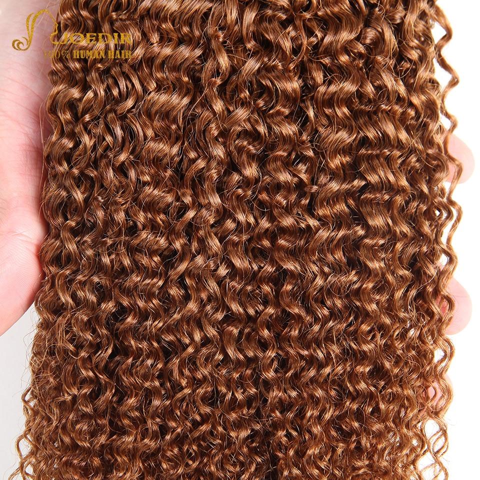 Joedir Hair 3 Bundles Brasilian Jerry Curl Human Hair 100g 1 Pack 8 - Skönhet och hälsa - Foto 6