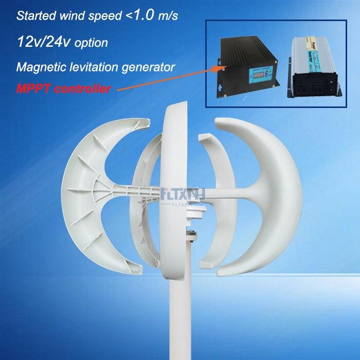 China cheap wind generator 200W Vertical Axis Wind Turbine VAWT 200W 12/24V with wind solar hybrid 12v 24v AUTO MPPT controller все цены