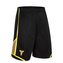KB тонкий срез дышащий фитнес шорты баскетбол свободные Training бег шорты для женщин Джерси для соревнований с карманами
