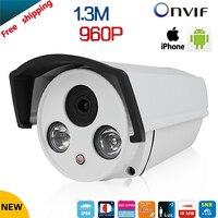 1 3 Megapixel Waterproof Outdoor Bullet IP Camera HD 960P Security Camera CCTV 2PCS ARRAY LED