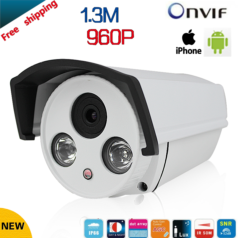 1.3 Megapixel Waterproof Outdoor Bullet IP Camera HD 960P Security Camera CCTV 2PCS ARRAY LED Board ONVIF Camera IP