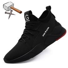작업 안전 신발 남자의 강철 발가락 캐주얼 통기성 야외 스 니 커 즈 펑크 증거 부츠 남자에 대 한 편안한 산업 신발