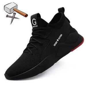 Image 1 - 작업 안전 신발 남자의 강철 발가락 캐주얼 통기성 야외 스 니 커 즈 펑크 증거 부츠 남자에 대 한 편안한 산업 신발