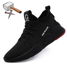 Work Safety Shoes Men's Steel Toe Casual Breathable Outdoor