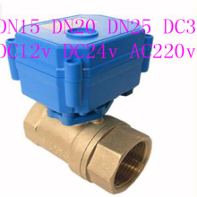 electric brass ball valve DN15 DN20 DN25 DC3-6v DC12v DC24v AC220v motorized for wateR