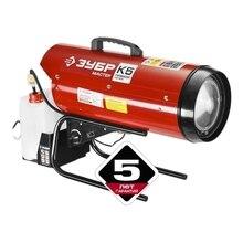 Пушка тепловая дизельная ЗУБР ДП-К5-15000 (Защита от перегрева, объем топливного бака 5 л)