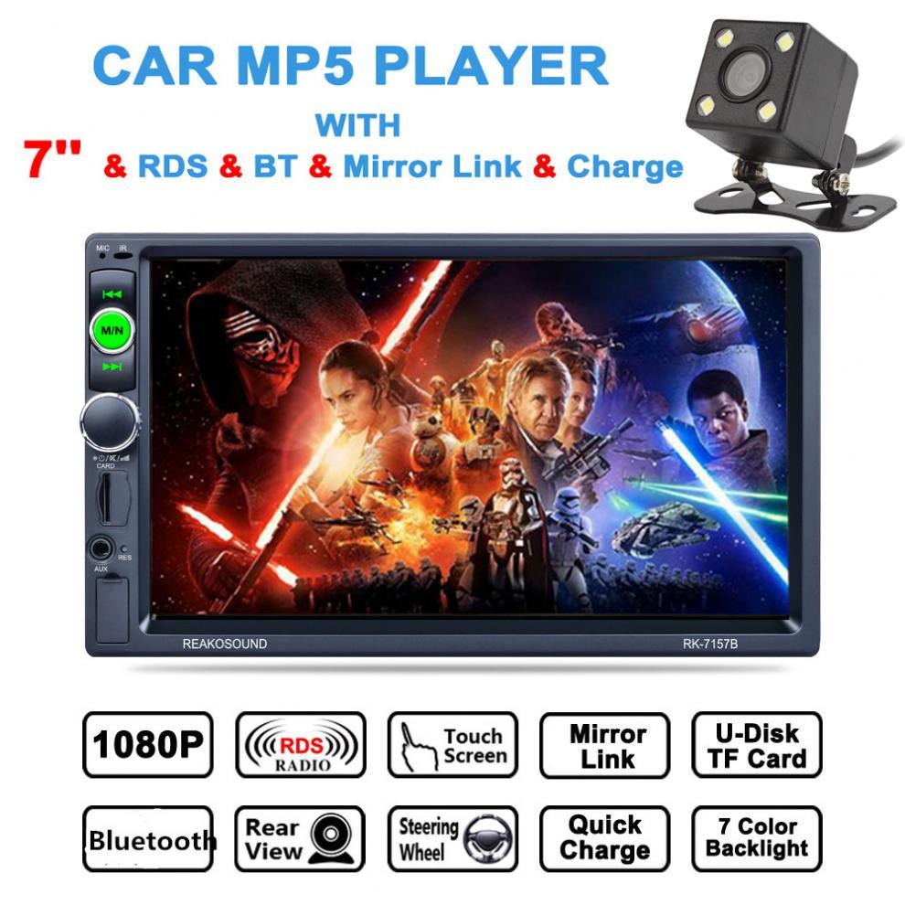 7-дюймовый 2 DIN Bluetooth в тире HD Сенсорный экран автомобиля видео стерео проигрыватель FM / АМ / RDS Рейдио Поддержка зеркало ссылку/Камера заднего вида
