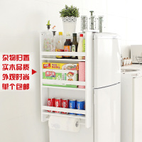 Stainless steel creative refrigerator frame side hanging shelf The kitchen shelf caster is received Storage Holders & Racks