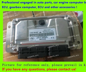 For car engine computer board/M7.9.7 ECU/Electronic Control Unit/Car PC/Buick Excelle/0261S04007 9025339/0 261 S04 007