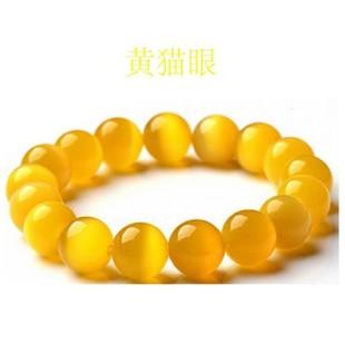 Yellow Onyx Beads Bracelets Natural Stones Bracelet