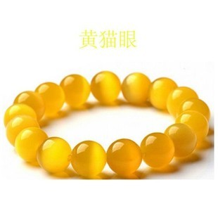 Yellow Onyx Beads Bracelets Natural Stones Bracelet