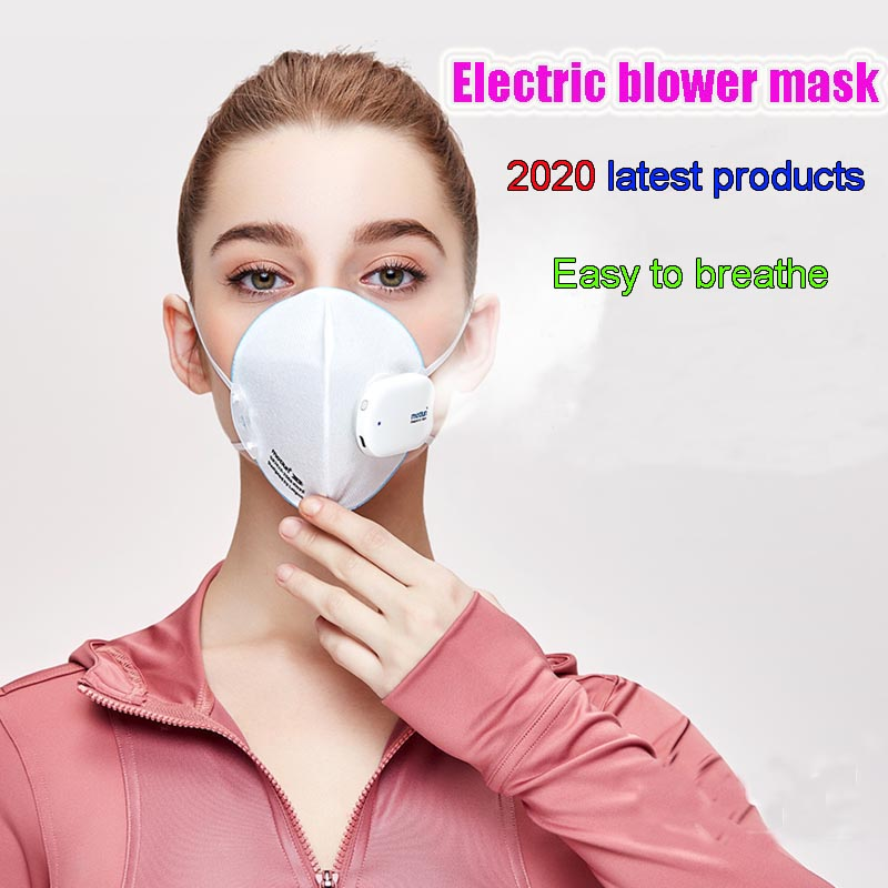 5PCS Mask + Electric Blower Respirator KN95 Protection Level 4.5 Hours Of Battery Life Easy Respirator Mask Fashion Sports Mask