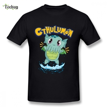 Cthulhu Short Sleeve Fashion For Male New Arrival Unique Birthday gift Camiseta Man