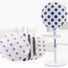 1 шт. Нетканая электрическая Пылезащитная Крышка для вентилятора, аксессуары для вентилятора, защита для хранения домашних запасов, круглые пылезащитные крышки, защитный колпачок