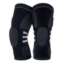 Регулируемые унисекс спортивные наколенники рукава Наколенники Защита M L XL для тяжелых работ