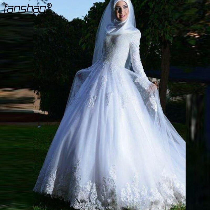 Muslim Wedding Dresses Long Sleeves Scarf Lace Beads Dubai Arabic Boho Wedding Dress Bridal Dress