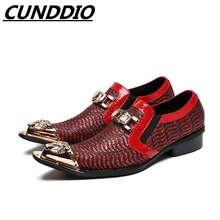 CUNDDIO Oxford Shoes For Men Dress Shoes The spring autumn Genuine leather Black Men's leather shoes Leisure