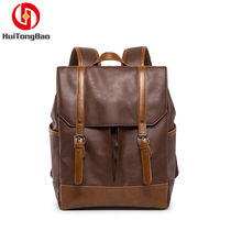 Fashion College Style Shoulder Bag High School Students Bookbags PU Leather Computer Laptop Backpack Mochila Backpacks Back Pack george harrison george harrison all things must pass 3 lp