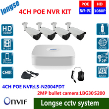 4CH cctv 2.0mp 1080P IP POE Camera , 4 channel 1080p NVR System support POE NVR Kit, home video surveillance
