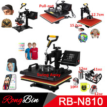 Double Display New 8 in 1 Combo Heat Press Machine Sublimation Heat Press Heat Transfer Machine