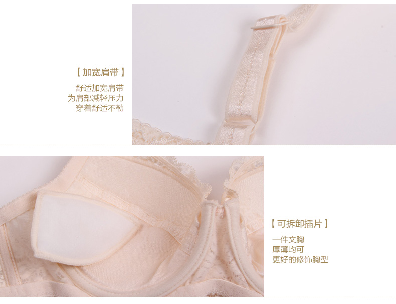 770fb96df00b Lace bra of high grade real silk underwear Lined with complete real ...