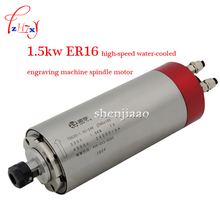 ER16 220 v/380 v 1500 Watt Wasserkühlung 1.5KW Spindel mit 4 Stück Lager, graviermaschine zubehör für Cnc-maschinen
