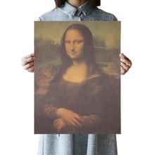Mona Lisa Leonardo Da Vinci Smile Знаменитые Картины крафт-бумага плакат для кафе домашний декоративный плакат ретро картина Наклейка на стену