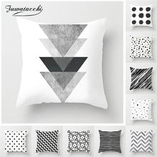 Fuwatacchi White and Black Geometric Cushion Cover Heart Wove Stripe Pillow Cover Sofa Home Chair Decorative Pillows 45*45cm trendy black and white stripe v shape square sofa pillow case