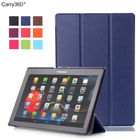 Fashion Case Custer Tab2 A10 30 PU Leather Cover Case For Lenovo Tab 2 A10 70