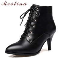 Meotina Ankle Boots Winter Women Boots Lace Up High Heel Short Boots Pointed Toe Square Heel Shoes Female Zipper Plus Size 33 43